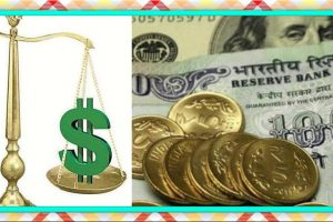 Rupees gained against Dollar