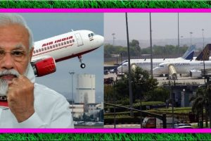 Modi Government Approval 3 Airport Privatization Lease For 50 Years Union Cabinet