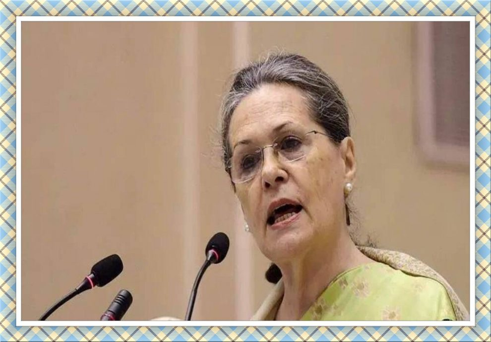 First time such arrogant govt in power, must withdraw farm laws unconditionally: Sonia Gandhi